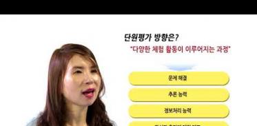 1학년 2학기 3단원 저자직강 김보경 선생님