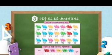 2학년 2학기 5단원 수학익힘책 68쪽 3번