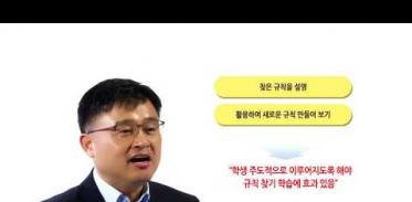 2학년 2학기 6단원 저자직강 조두경 선생님