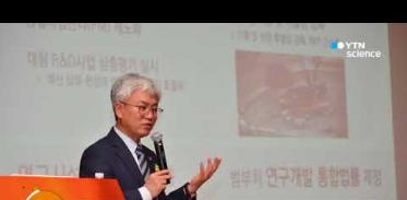 """[사이언스 TV] 임대식 본부장 """"과학기술정책, 연구자 중심으로 전환"""""""