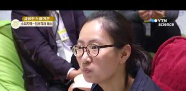 [사이언스 TV] 소외지역 직접 찾아 간다…'이동형 무한상상실'