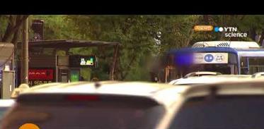 [사이언스 TV] 버스정류장 2km 안에 살면 폐암 위험 2배