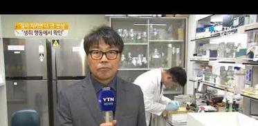 [사이언스 TV] 질서 지키면 더 큰 보상'…생쥐 행동에서 확인