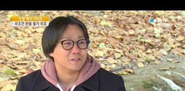 [사이언스 TV] 기간 상관없이 무조건 '환불 불가'는 무효