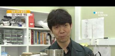 [사이언스 TV] 빛과 전자 융합…전천후 첨단 현미경 개발