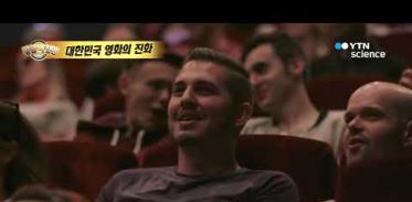 [사이언스 TV] 영상 기술의 집대성, 영화