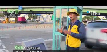 [사이언스 TV] 한강다리, 어디까지 가봤니?