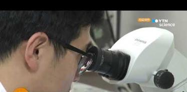 [사이언스 TV] 그래핀 결함 쉽게 찾는 기술 개발