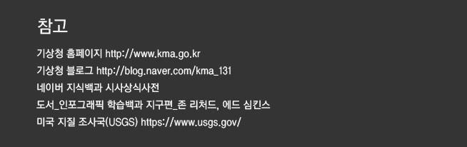 info29-bg3