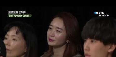 [사이언스 TV] 남男다른 화장품에 진심을 담다!…'나원장' 공현덕 대표