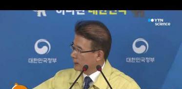 [사이언스 TV] 포항 지진 액상화, 우려할 만한 수준 아니다