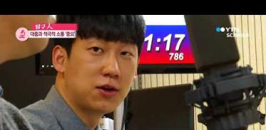 [사이언스 TV] 과학의 틀 깨러 '과장창' 레이디제인·궤도·엑소가 떴다!