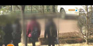 [사이언스 TV] 경기교육청, 청소년 에이즈 예방교육 강화