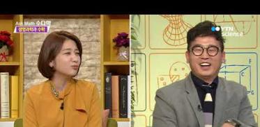 [사이언스 TV] 수다학 – 생명과학과 수학