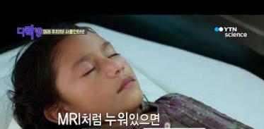 [사이언스 TV] 내 손 안의 주치의! 헬스케어