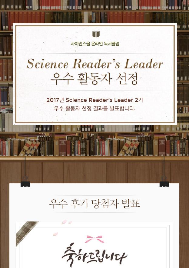 reader2-book-img1