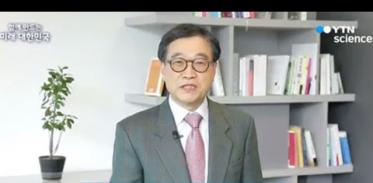 [사이언스TV] 함께 만드는 미래 대한민국_과학기술연합대학원대학교 채연석 교수