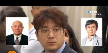 [사이언스TV] 2월 대한민국 엔지니어상 조성호·김학근 씨