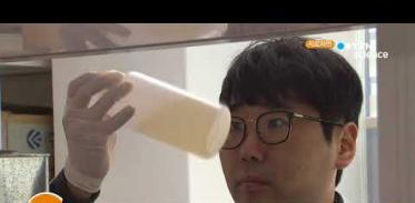 [사이언스TV] 전북·대구 연구개발특구, 성과 '우수'