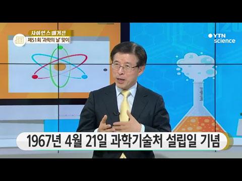 [사이언스TV] 다가오는 과학의 달 4월 어떻게 보내야 할까