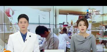 [사이언스TV] 젊은 과학자 연구비 갈증 '생애 첫 연구' 주목
