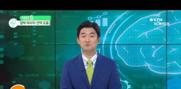 [사이언스TV] 파르르 떨리는 눈, 안면 신경 질환 시작