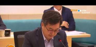 [사이언스TV] 19개 연구관리기관, 부처별 1개로 통합