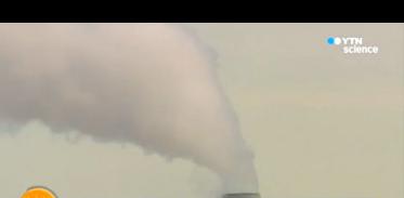 [사이언스TV] EU 대기오염으로 연간 40만 명 조기 사망
