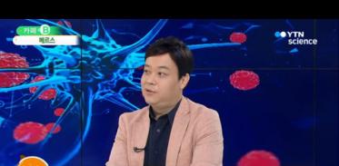 [사이언스TV] 3년 만에 환자 발생, 메르스 바이러스 정체는