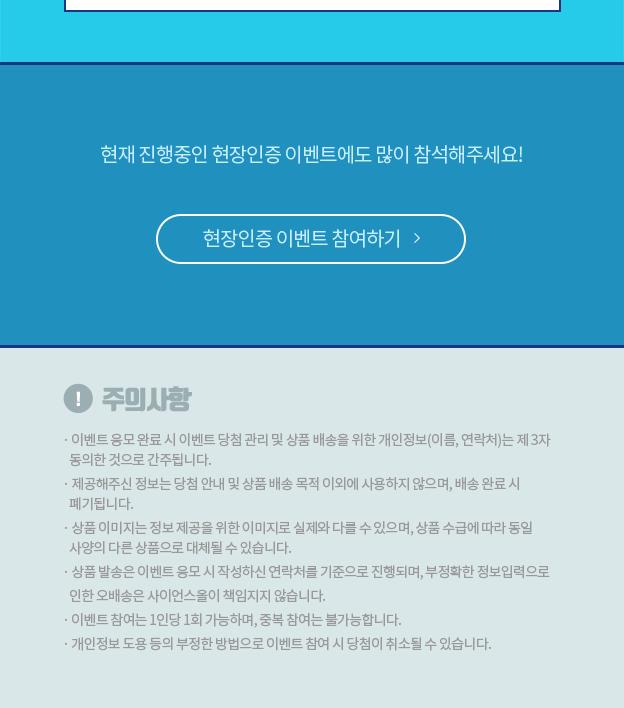 event_0921_31