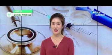 [사이언스TV] 지친 심신에 면역력저하, 대상포진