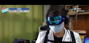 [사이언스TV] 크리에이터 푸른팀 공기대포, 심프팀 오토마타