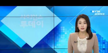 [사이언스TV] 연구재단, '갑질 폭로' 이메일 무단 삭제