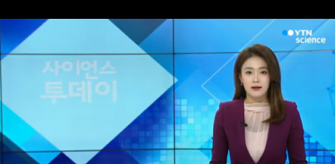 [사이언스TV] 생체시계 교란 '청색광' 수면장애 등 유발