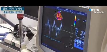 [사이언스TV] 돌연사의 주범 '부정맥' 중풍 위험도 5배 높아
