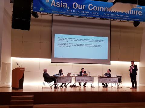 [사이언스타임즈] 과학기술이 견인하는 아시아의 미래는?
