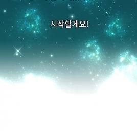 미래일기(1)