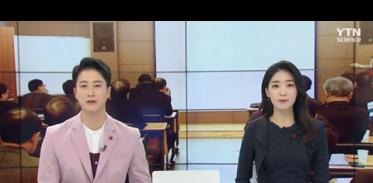 [사이언스TV] 과학자 중심 신중년 일자리 청년 일자리와 잇는다