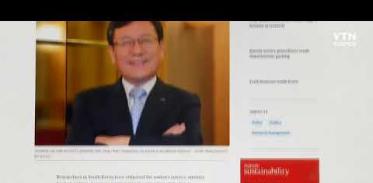 [사이언스TV] 네이처 신성철 총장 직무정지 요구 과학자들 반발