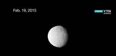 [사이언스TV] 왜행성 '세레스' 표면에 유기물 풍부