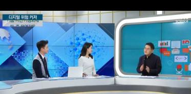 [사이언스TV] 스마트라이프 2018년 IT 분야 총결산