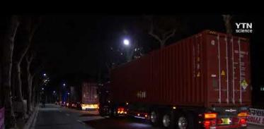 [사이언스TV] 원자력환경공단 방폐물 125드럼 경주로 이송