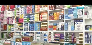 [사이언스TV] 일반의약품 가격 11~20% 인상 원가 상승