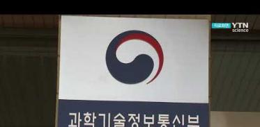 [사이언스TV] 우주개발 민간주도 전환 우주산업 육성