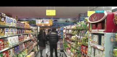 [사이언스TV] 하반기부터 마트에서 비닐 이중 포장 금지