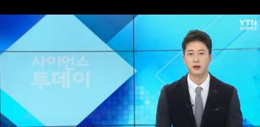 [사이언스TV] YTN science 다큐S프라임 수자원특별상