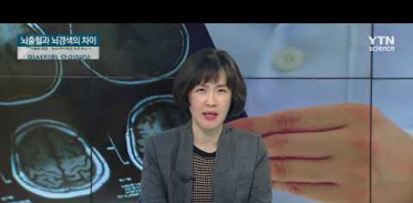 [사이언스TV] 소리 없는 저격수, 뇌졸중