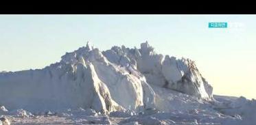 [사이언스TV] 그린란드 빙하도 해빙 가속