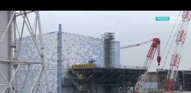 [사이언스TV] NHK 후쿠시마 원전 탱크서 오염수 유출