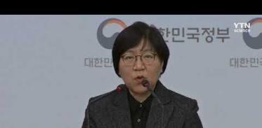 [사이언스TV] 보건 당국 설 맞아 감염병 예방 당부